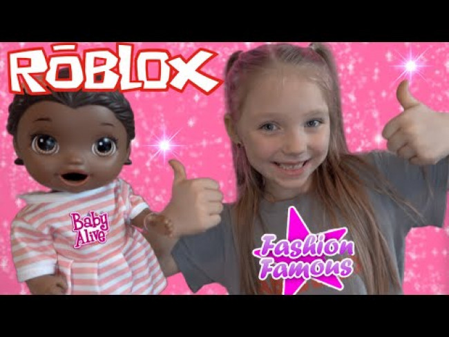 BABY ALIVE PLAYS ROBLOX! FASHION FAMOUS! The Lilly and Mommy Show! FUNNY KIDS SKIT! KIDS GAMING!