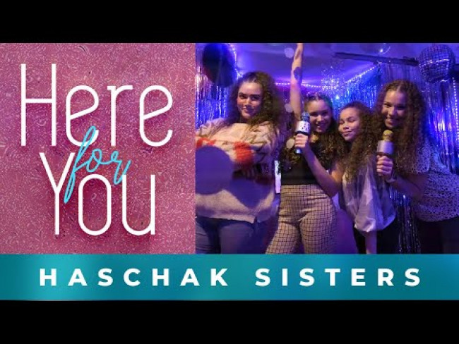 Haschak Sisters - Here For You (Karaoke Version)